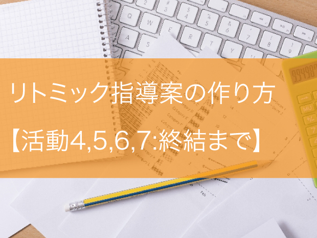 hibikina_shidouan4567